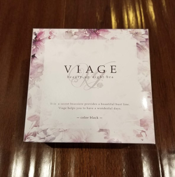 Viage(ヴィアージュ)の箱