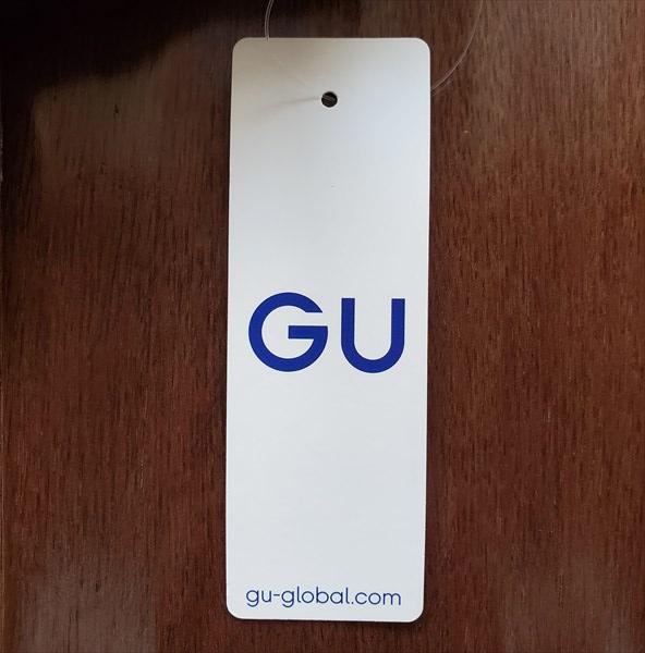 GUのブラフィール(ハーフトップ)のタグ
