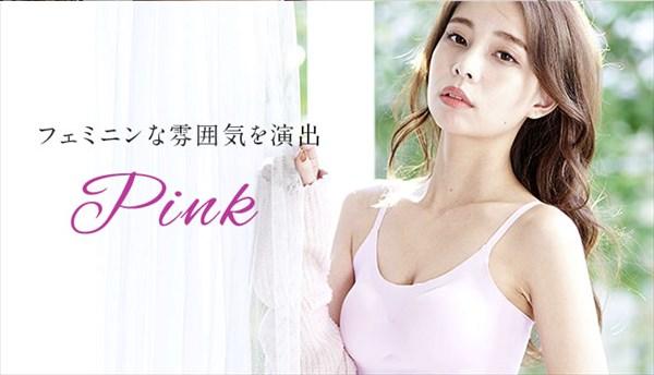 ピンクのハグミー